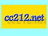 Cornerstone 212
